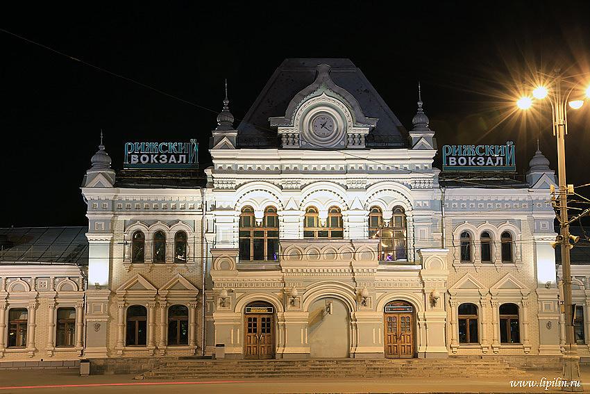 проститутки в городе одинцова